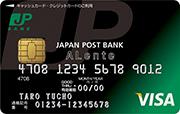 i_lu_card_alente