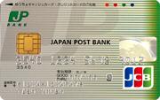 i_lu_card_jcb01