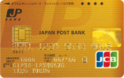 i_lu_card_jcb02