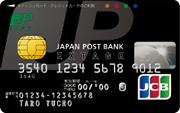 i_lu_card_jcb_e01