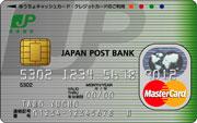 i_lu_card_ka_mc
