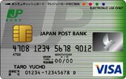 i_lu_card_ka_vc