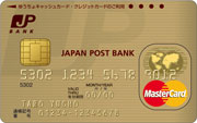 i_lu_card_mc02