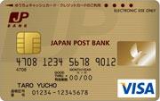 i_lu_card_vc02