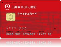 ic_cashcard