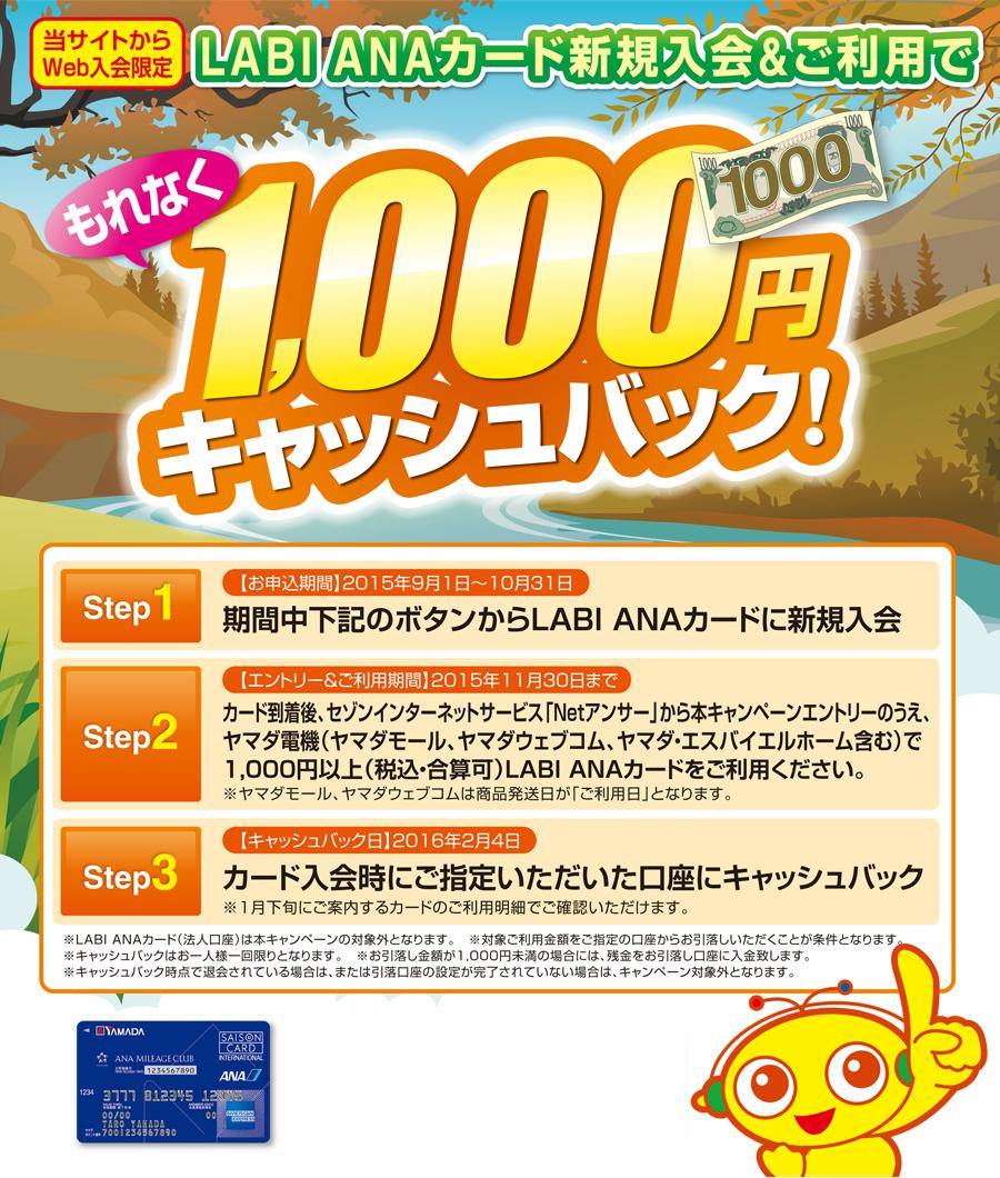 yamada_card01