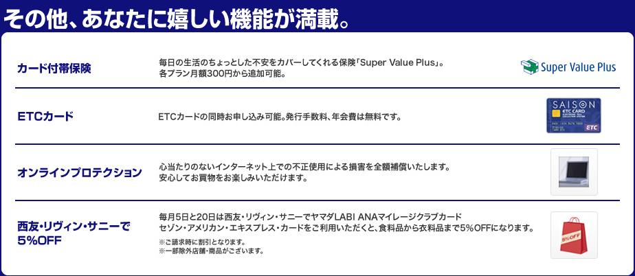 yamada_card05